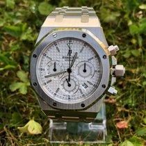 Audemars Piguet Royal Oak Chronograph / Kasparov/ service&neue...