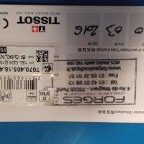 Tissot T-Complication Staal 43mm Doorzichtig Geen cijfers