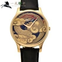 Chopard Yellow gold 39.5mm Automatic 16/1902-5044 pre-owned