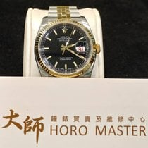 Rolex HOROMASTER-Datejust Gold And Steel Black Automatic