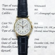 Patek Philippe Vintage Yellow gold 33mm Arabic numerals United States of America, New York, New York