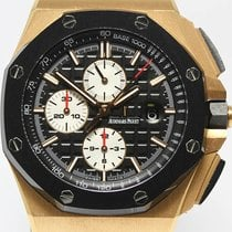 Audemars Piguet Red gold Automatic pre-owned Royal Oak Offshore Chronograph