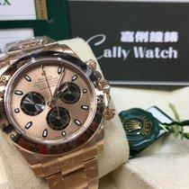 Rolex Cally - Daytona 116505 ROSE GOLD PINK DIAL 粉紅面 [NEW]
