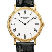 Patek Philippe 5120J-001  Calatrava 18K Yellow Gold Ladies Watch