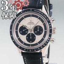Omega Speedmaster Professional Moonwatch 311.33.40.30.02.001 Stahl 40mm Handaufzug
