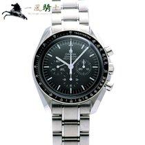 Omega 311.30.42.30.01.005 Steel Speedmaster Professional Moonwatch 42mm new