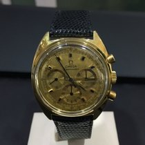 Omega Seamaster (Submodel) pre-owned 38.5mm Yellow gold