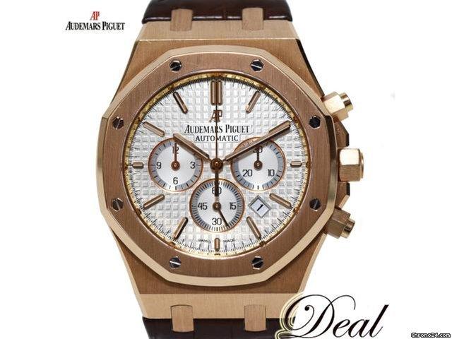 innovative design 3443f 76565 Audemars Piguet Royal Oak