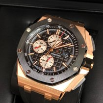 Audemars Piguet Royal Oak Offshore Chronograph Box and Papers