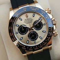 Rolex Daytona 116518LN-0040 pre-owned