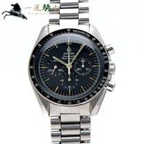 오메가 Speedmaster Professional Moonwatch 스틸 42mm 검정색