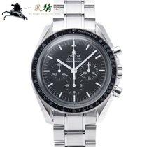 Omega Speedmaster Professional Moonwatch 3570.50 usados