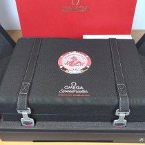 Omega Speedmaster Professional Moonwatch UAE, Dubai
