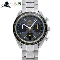 Omega Speedmaster Racing Acier 40mm Gris