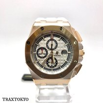 Audemars Piguet Royal Oak Offshore Chronograph 26408OR.OO.A010CA.01 2017 pre-owned