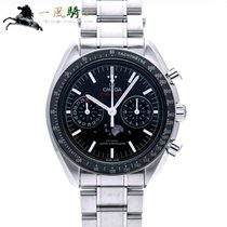 Omega Speedmaster Professional Moonwatch Moonphase Acero 44mm Negro
