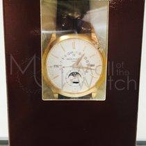 Patek Philippe Minute Repeater Perpetual Calendar новые 39.5mm Pозовое золото