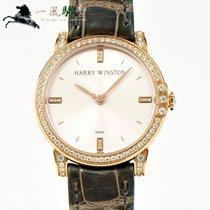Harry Winston Midnight Rose gold 32mm Silver