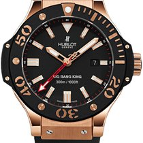 Hublot Rose gold Automatic Black No numerals 48mm pre-owned Big Bang King