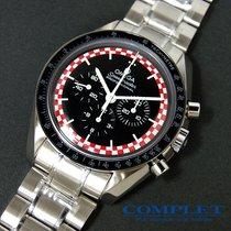 "Omega ""TinTin Dial"" Speedmaster Professional Moonwatch"