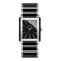 Rado Integral Ceramic 41mm Black No numerals