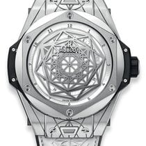 Hublot Big Bang Sang Bleu Titanium 45mm White United States of America, New York, New York