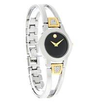 Movado Amorosa Diamond Ladies Two Tone Bangle Swiss Watch 0604983