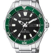 Citizen Titanium 43.5mm Automatic NY0071-81EE new