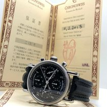 Chronoswiss Steel 38mm Automatic CH7523CD pre-owned