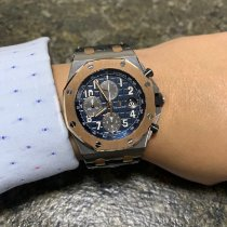 愛彼 Royal Oak Offshore Chronograph 金/鋼 42mm 藍色 阿拉伯數字 香港, Tung Chung