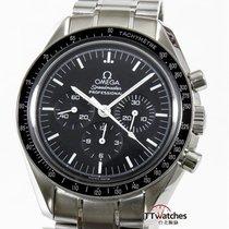歐米茄 (Omega) Speedmaster Moon Watch 3570.50.00 Box Papers