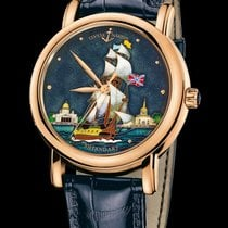 Ulysse Nardin San Marco Cloisonné new 2020 Automatic Watch with original box and original papers 132-11/SHT