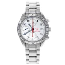 Omega Speedmaster Date Steel 41mm White