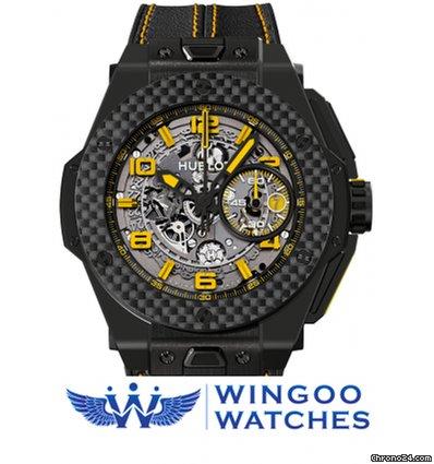 68201ef59e6 Comprar relógio Hublot Big Bang Ferrari