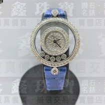 Chopard Happy Diamonds CHOPARD 蕭邦 Happy Diamonds 20/3957 24mm 18K 石英女錶 n0259 gebraucht
