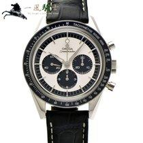 Omega 311.33.40.30.02.001 Ατσάλι Speedmaster Professional Moonwatch 39.7mm μεταχειρισμένο