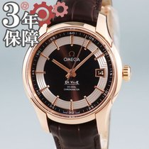 Omega De Ville Hour Vision Red gold 41mm Brown