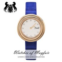 Piaget Rose gold 34mm Quartz G0A43091 new United Kingdom, London