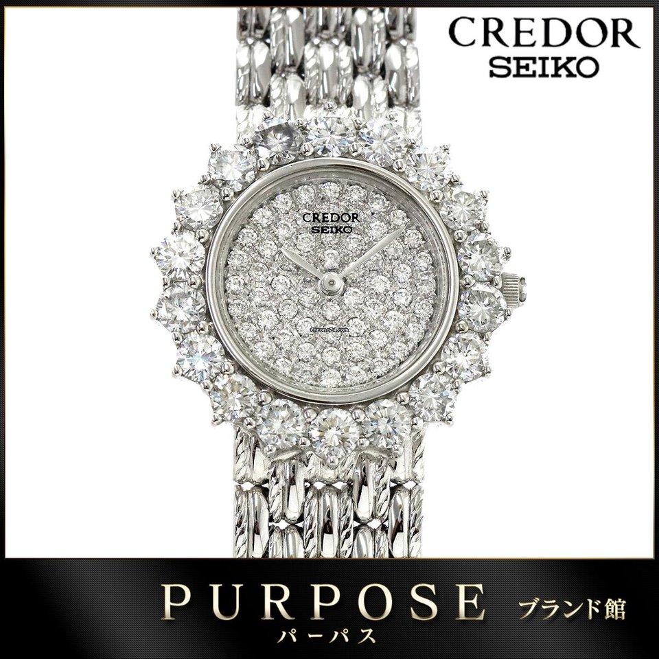 ab28a309d5d Compre relógios de quartzo da Seiko na Chrono24 a bom preço