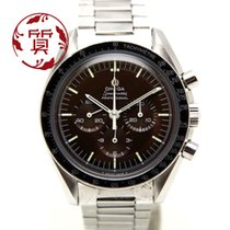 Omega Speedmaster Professional Moonwatch Steel 41mm