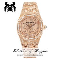 Audemars Piguet Royal Oak Lady Rose gold 33mm Gold United Kingdom, London