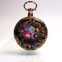 JUST & SON 大八件K金錶殼彩繪結合掐絲琺瑯古董懷錶