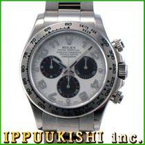 Rolex ロレックス コスモグラフ デイトナ 116509 G番