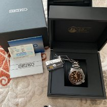 Seiko SBEX001 Titane Marinemaster 48.2mm