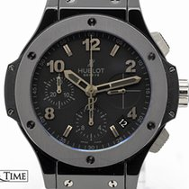 Hublot Big Bang 'Ice Bang' Chronograph 41MM