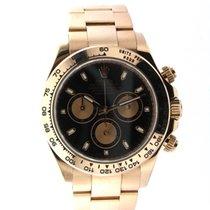 롤렉스 (Rolex) Daytona 116505 gold everose 2 dial full set