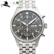 IWC Pilot Spitfire Chronograph IW377719 usato