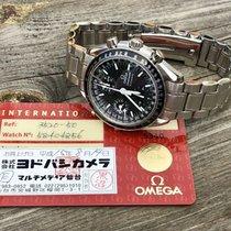 Omega Speedmaster Reduced Steel 39mm United Kingdom, London