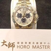 勞力士 (Rolex) HOROMASTER-勞力士 (Rolex) Daytona Yellow Gold ref....