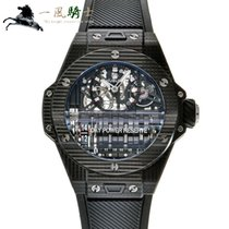 Hublot MP Collection Carbon 45mm Grey United States of America, California, Los Angeles